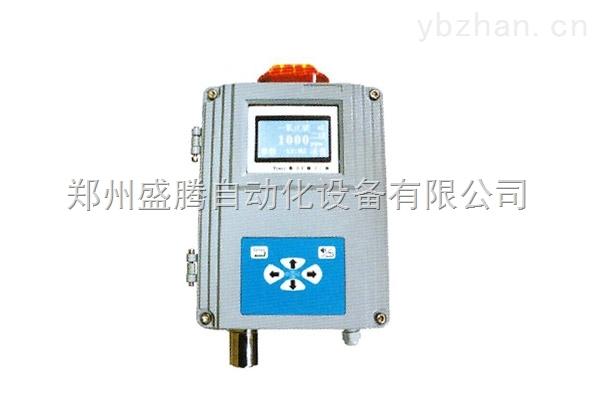 壁掛式一氧化碳報警器