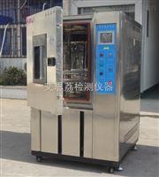 温度冲击试验箱3C提供设备及服务
