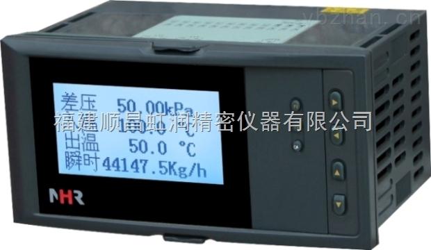 香港虹潤-NHR-6610R熱冷量積算記錄儀