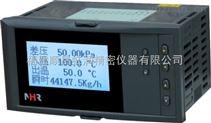 NHR-6610R热冷量积算记录仪