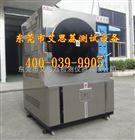碳化硅HAST高压加速老化试验机厂家