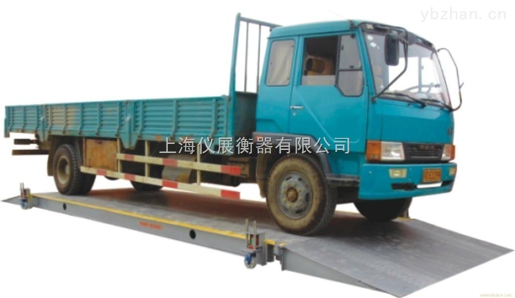 SCS-江西50噸地磅,50噸動態/靜態電子地磅