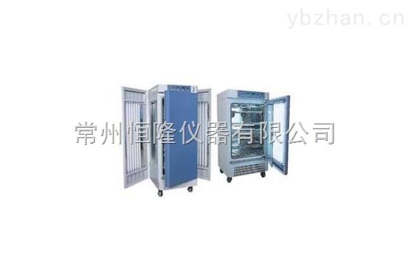MGC-450HPY-2-人工气候箱