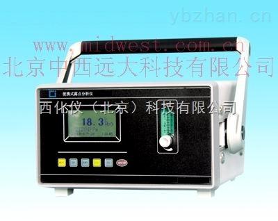 便携智能露点仪(扩展型) 型号:SHXA40/N-II5库号:M400173