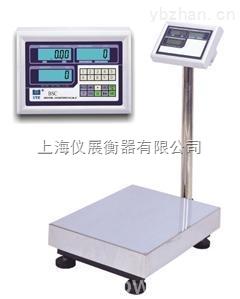 150公斤RS232接口電子秤價格/100公斤電子計重臺秤