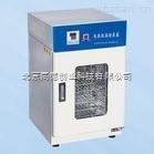 數顯電熱恒溫培養箱