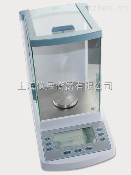萬分之一精密電子秤/200g/0.1mg電子天平秤廠家多少錢