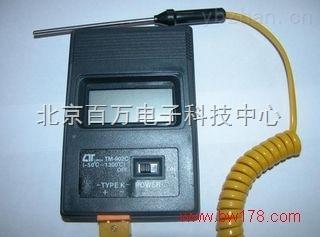 HG204-TM-902c-数字温度计