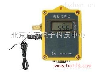 HG204-ZDR-20-温湿度记录仪