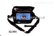 QT20-IQ350-S2-便携式甲胺检测仪, 固态传感器