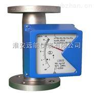 高温高压型金属转子流量计