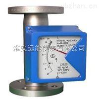电远传金属管浮子流量计