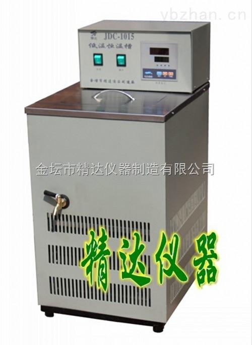 DKB-3005A-高精度低溫恒溫槽
