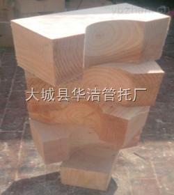 防震动管托价格,木管托直销,木管托价格