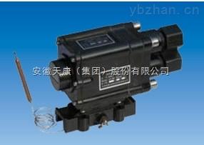 安徽天康BJW51-80/15A防爆温度控制器