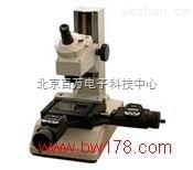 HG200-IME-數顯工具顯微鏡