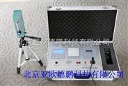 八项空气检测仪/多合一红外分光热敏打印室内空气检测仪
