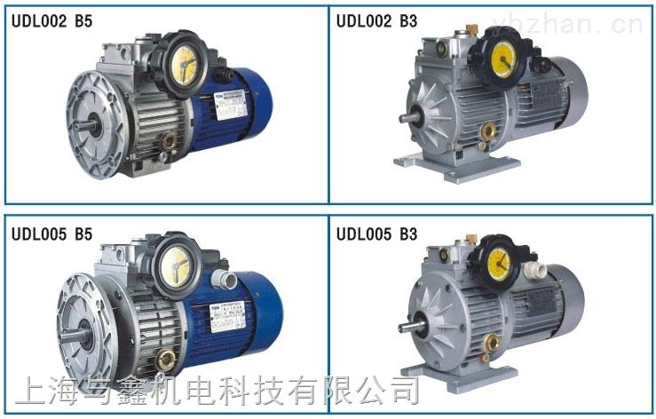 RV-紫光NMRV减速机,RV减速机厂家