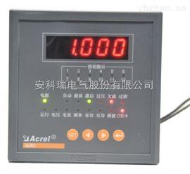 ARC安科瑞低压无功功率自动补偿控制器