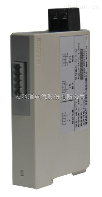 BM-AI/IS-安科瑞交流電流隔離器