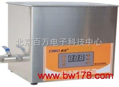 HG205-BX9200HP-超聲波清洗器