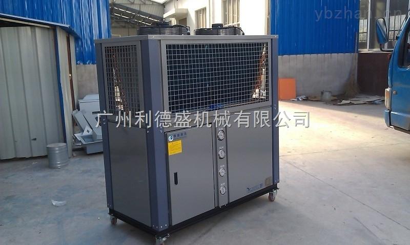 化工冷水机生产商