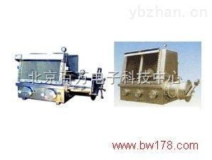HG207-ZKX2-真空手套箱 真空惰性气体操作箱