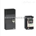 中高压变频器主电路拓扑结构-施耐德ATV303HU55N4报价|采购