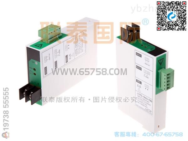 LTPD-194U-7BO-LTPD-194U-7BO(BS4U-7BO) 交流電量電壓變送器