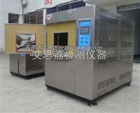 高低温冲击试验箱17C永利试验箱