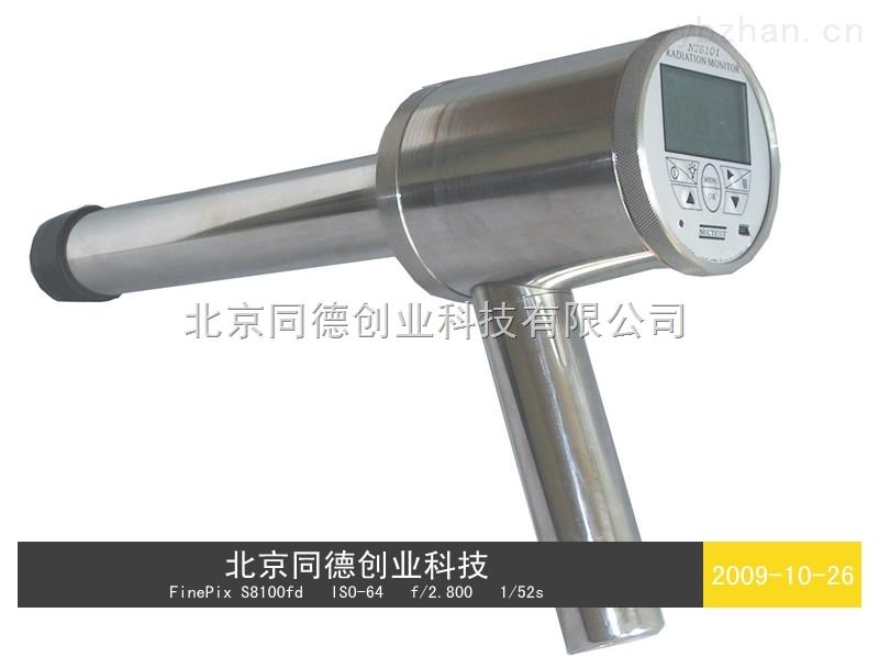 直销х-γ辐射剂量率仪/射线检测仪/射线监测仪/射线巡测仪