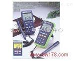 溫濕度計 RS-232溫濕度測量儀