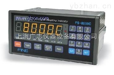 FS-8000C称重仪,韩国Fine仪表FS-8000C厂家供应直销