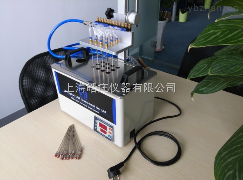 供应NDK-12W水浴氮吹仪(12位独立控制)
