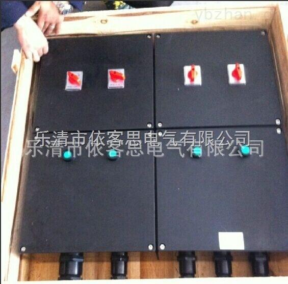 FXM8050-8防爆防腐照明配电箱