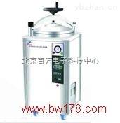 HG207-LDZX-75KBS-不銹鋼立式壓力滅菌器