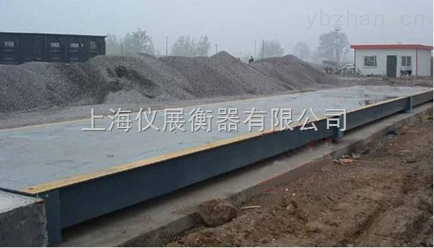 30吨40吨50吨汽车磅秤80吨地磅称