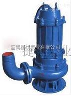 厂家直销QW型 潜水 移动式 排污泵