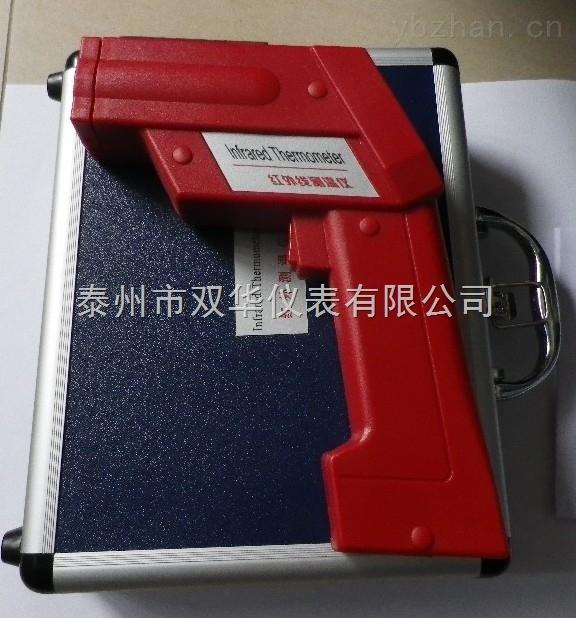 激光瞄準便攜式測溫儀