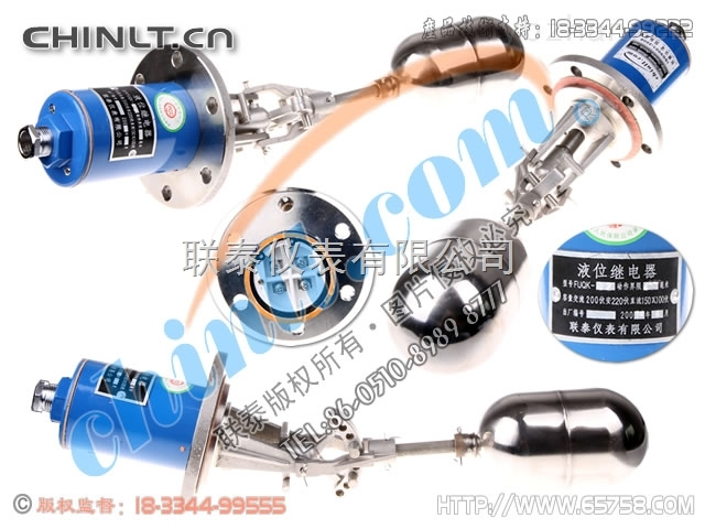 FUQK-02-FUQK-02 不銹鋼浮球液位控制器