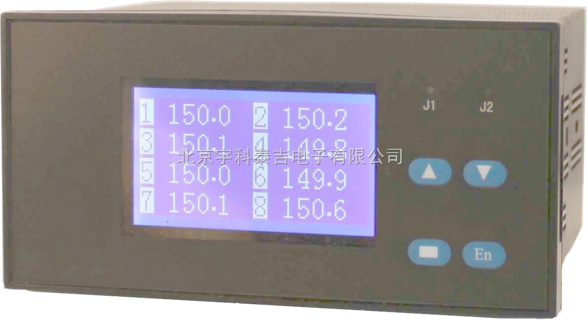 8路隔离温度数显仪,八通道热电阻隔离采集器,北京宇科泰吉电子有限公司