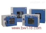 HG225-DHG-9070A-不锈钢烘箱 拉丝板烘箱