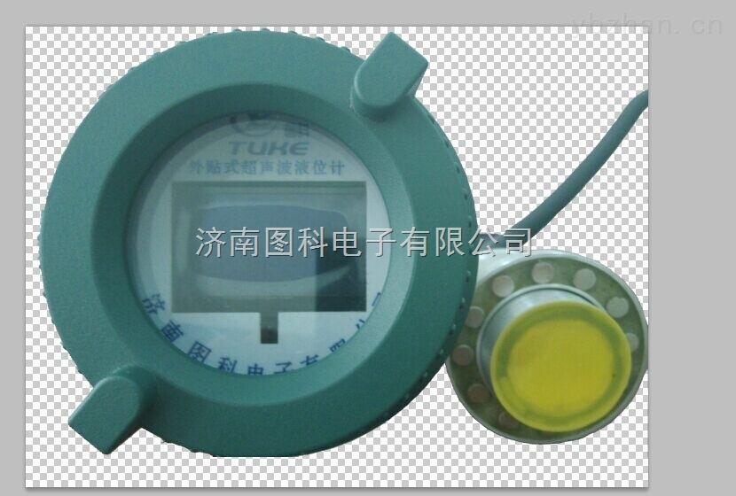 外贴式超声波液位计液氨液位计