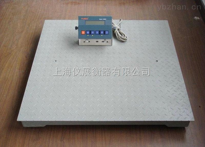 【电子地磅厂家直销】3吨小地磅1米Z新报价