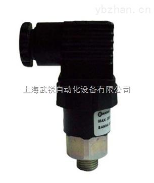 WRS20-機械式壓力開關作用