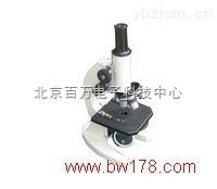 HG200-XSP-1CA-单目生物显微镜