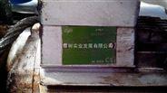 【祥树荣耀】供应报价B84143-B180-S20