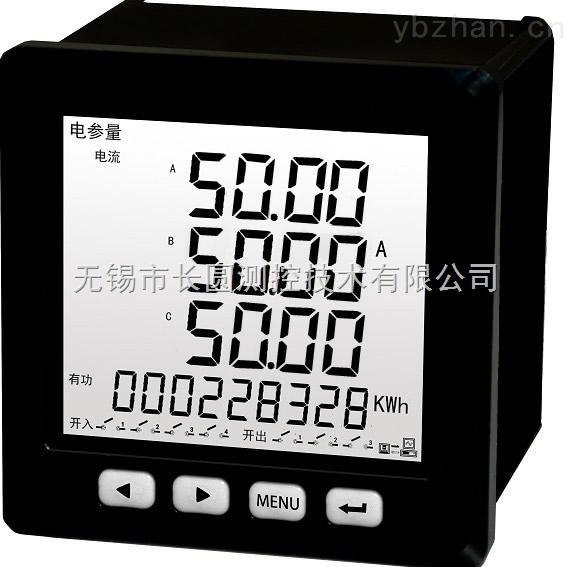 DTSF881三相四线复费率电能表