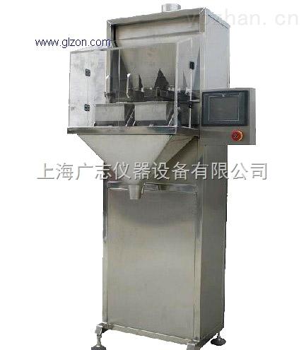DCS-5V颗粒小包装机(200g-5kg)厂家供应直销