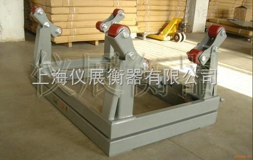 吉林1噸2噸3噸電子鋼瓶秤廠家 價格
